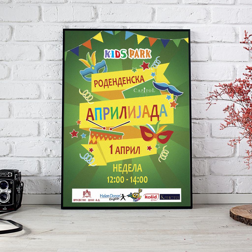 poster постер